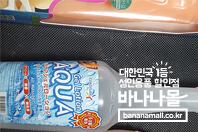 바일러 /아쿠아젤 /굿샷발기- 대 배송및 사용후기